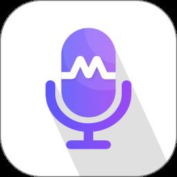 录音moiceapp下载_录音moiceapp最新版免费下载