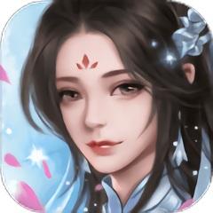 蜀山剑仙仙缘剑app下载_蜀山剑仙仙缘剑app最新版免费下载