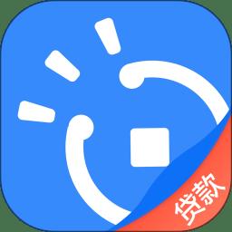 钱站appapp下载_钱站appapp最新版免费下载