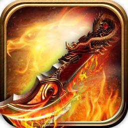 刀刀攻速冰冻传奇app下载_刀刀攻速冰冻传奇app最新版免费下载