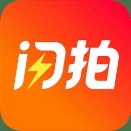 闪拍帝app下载_闪拍帝app最新版免费下载