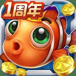 捕鱼大作战途游正版app下载_捕鱼大作战途游正版app最新版免费下载