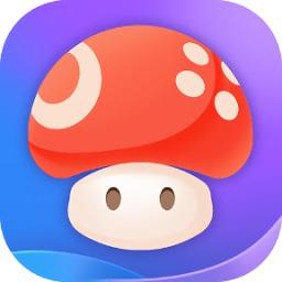 蘑菇云游戏无限钻石版app下载_蘑菇云游戏无限钻石版app最新版免费下载