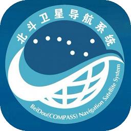 北斗导航系统appapp下载_北斗导航系统appapp最新版免费下载