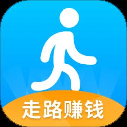 步多走路赚钱软件app下载_步多走路赚钱软件app最新版免费下载