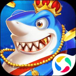 91y龙珠捕鱼游戏app下载_91y龙珠捕鱼游戏app最新版免费下载