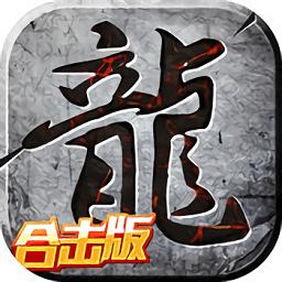 至尊霸业九游版app下载_至尊霸业九游版app最新版免费下载