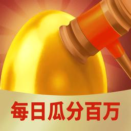 金蛋来了app提现版app下载_金蛋来了app提现版app最新版免费下载