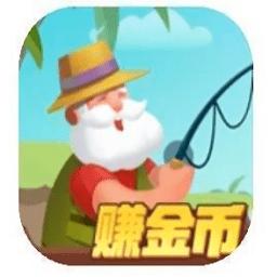 开心钓钓乐红包版app下载_开心钓钓乐红包版app最新版免费下载
