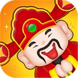 天天迎财神赚钱版app下载_天天迎财神赚钱版app最新版免费下载