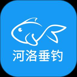 洛阳信息港河洛垂钓助手app下载_洛阳信息港河洛垂钓助手app最新版免费下载