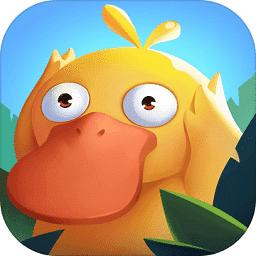 疯狂合体鸭最新版app下载_疯狂合体鸭最新版app最新版免费下载