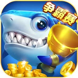 牛仔捕鱼游戏app下载_牛仔捕鱼游戏app最新版免费下载
