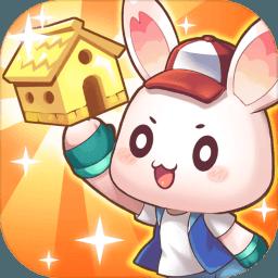 元气动物村app下载_元气动物村app最新版免费下载