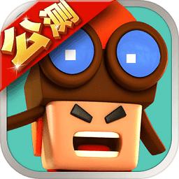小小英雄华为账号最新版本app下载_小小英雄华为账号最新版本app最新版免费下载