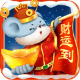 财神客栈盖楼游戏app下载_财神客栈盖楼游戏app最新版免费下载