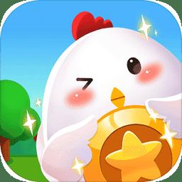 趣喂鸡小程序app下载_趣喂鸡小程序app最新版免费下载