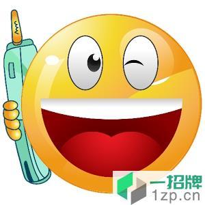 省钱电话(网络电话)app下载_省钱电话(网络电话)app最新版免费下载
