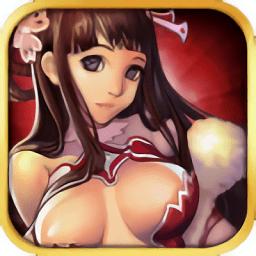 兽欲三国游戏app下载_兽欲三国游戏app最新版免费下载