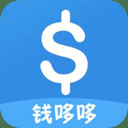 钱哆哆赚钱软件(看视频赚钱)app下载_钱哆哆赚钱软件(看视频赚钱)app最新版免费下载