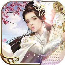 一剑问情之玲珑诀手游app下载_一剑问情之玲珑诀手游app最新版免费下载