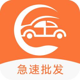 亿家车互联app下载_亿家车互联app最新版免费下载