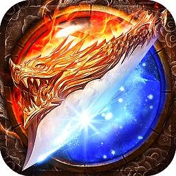 雷炎争锋传奇app下载_雷炎争锋传奇app最新版免费下载