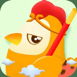 全民养鸡app免费版app下载_全民养鸡app免费版app最新版免费下载