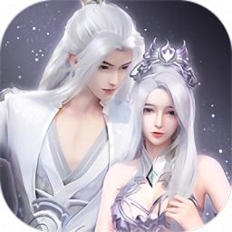 异界寻仙录app下载_异界寻仙录app最新版免费下载