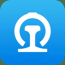 12306出行客户端app下载_12306出行客户端app最新版免费下载