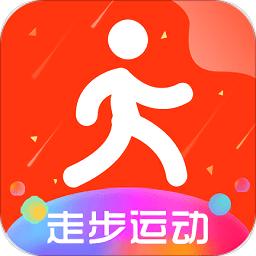 走步运动宝app下载_走步运动宝app最新版免费下载