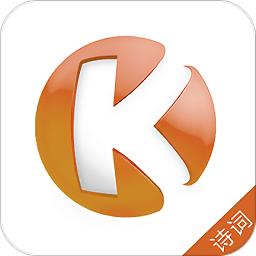 kok诗词app下载_kok诗词app最新版免费下载