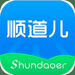 顺道儿顺风车app下载_顺道儿顺风车app最新版免费下载