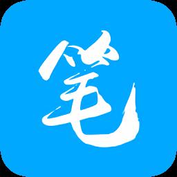 笔趣书阁免费版最新版app下载_笔趣书阁免费版最新版app最新版免费下载