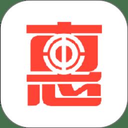 爱工惠(职工服务应用)app下载_爱工惠(职工服务应用)app最新版免费下载