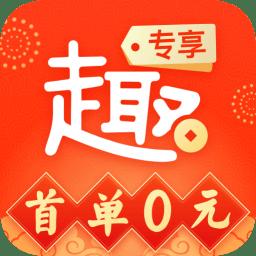 趣专享最新版app下载_趣专享最新版app最新版免费下载