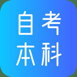 六级考题宝典app下载_六级考题宝典app最新版免费下载