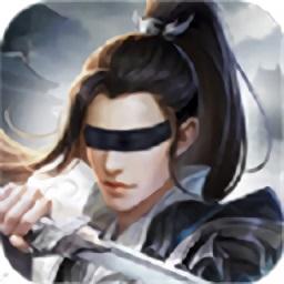 一剑王朝app下载_一剑王朝app最新版免费下载