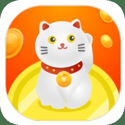 欢乐喵喵红包版app下载_欢乐喵喵红包版app最新版免费下载