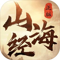 山海封魔录养鲲app下载_山海封魔录养鲲app最新版免费下载