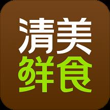 清美鲜食超市app下载_清美鲜食超市app最新版免费下载