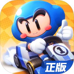 小米跑跑卡丁车手机版app下载_小米跑跑卡丁车手机版app最新版免费下载