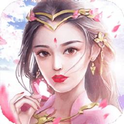 书剑仙缘app下载_书剑仙缘app最新版免费下载