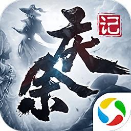 逆火苍穹之庆余记腾讯qq版app下载_逆火苍穹之庆余记腾讯qq版app最新版免费下载