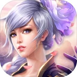 灵界仙都app下载_灵界仙都app最新版免费下载