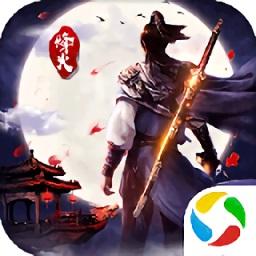 太古封魔录之陆地剑仙app下载_太古封魔录之陆地剑仙app最新版免费下载