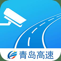 青岛高速etcapp下载_青岛高速etcapp最新版免费下载