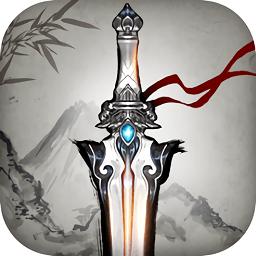 新倚天剑传奇app下载_新倚天剑传奇app最新版免费下载