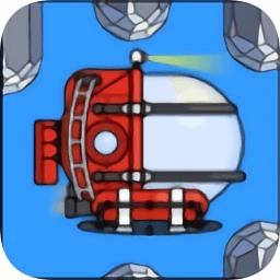 抖音潜水艇大挑战app下载_抖音潜水艇大挑战app最新版免费下载