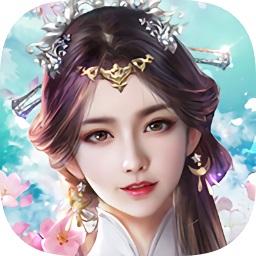 封仙传奇之玄元大陆app下载_封仙传奇之玄元大陆app最新版免费下载